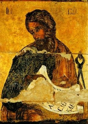 22 мая – день памяти пророка Исаии