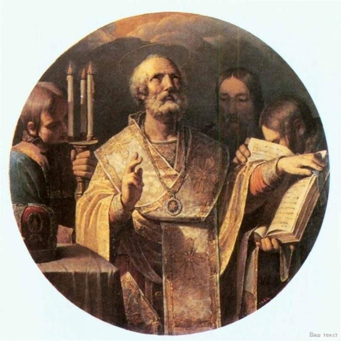 22 мая – день памяти святителя Николая. Перенесение мощей святителя и чудотворца Николая из Мир Ликийских в Бар (1087)